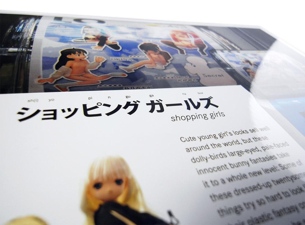 Pop culture the world around japanese